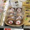 雲南百薬のムカゴ 豆腐の燻製