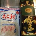 豆腐よう 試作