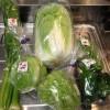 ハッピーモアで今週の野菜の仕入れ