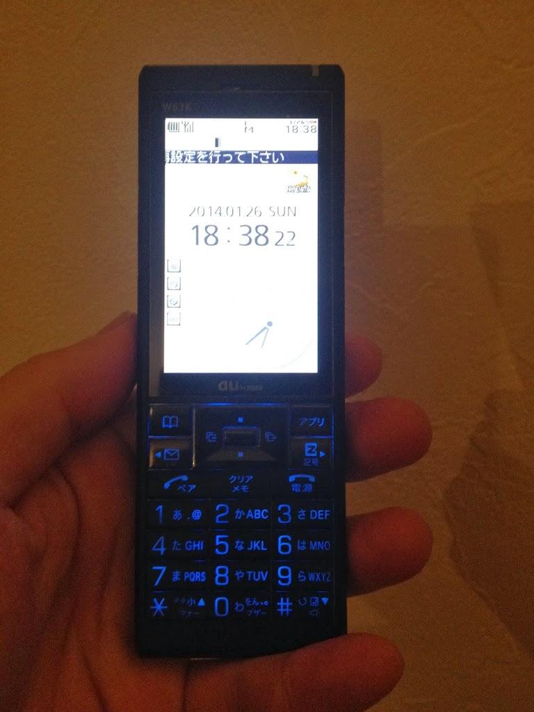 iphone4sからガラケーへ アドレス帳移行の備忘録