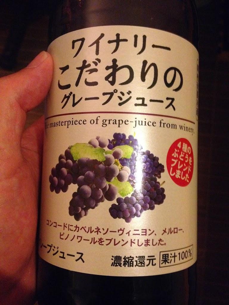 自家製ワインジュース 真打登場もあまり変わらず