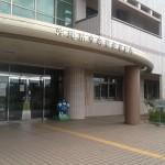 保存食製造販売準備 沖縄県中部保健所に行ってきた。